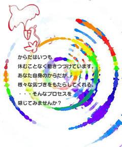 spiral_mini